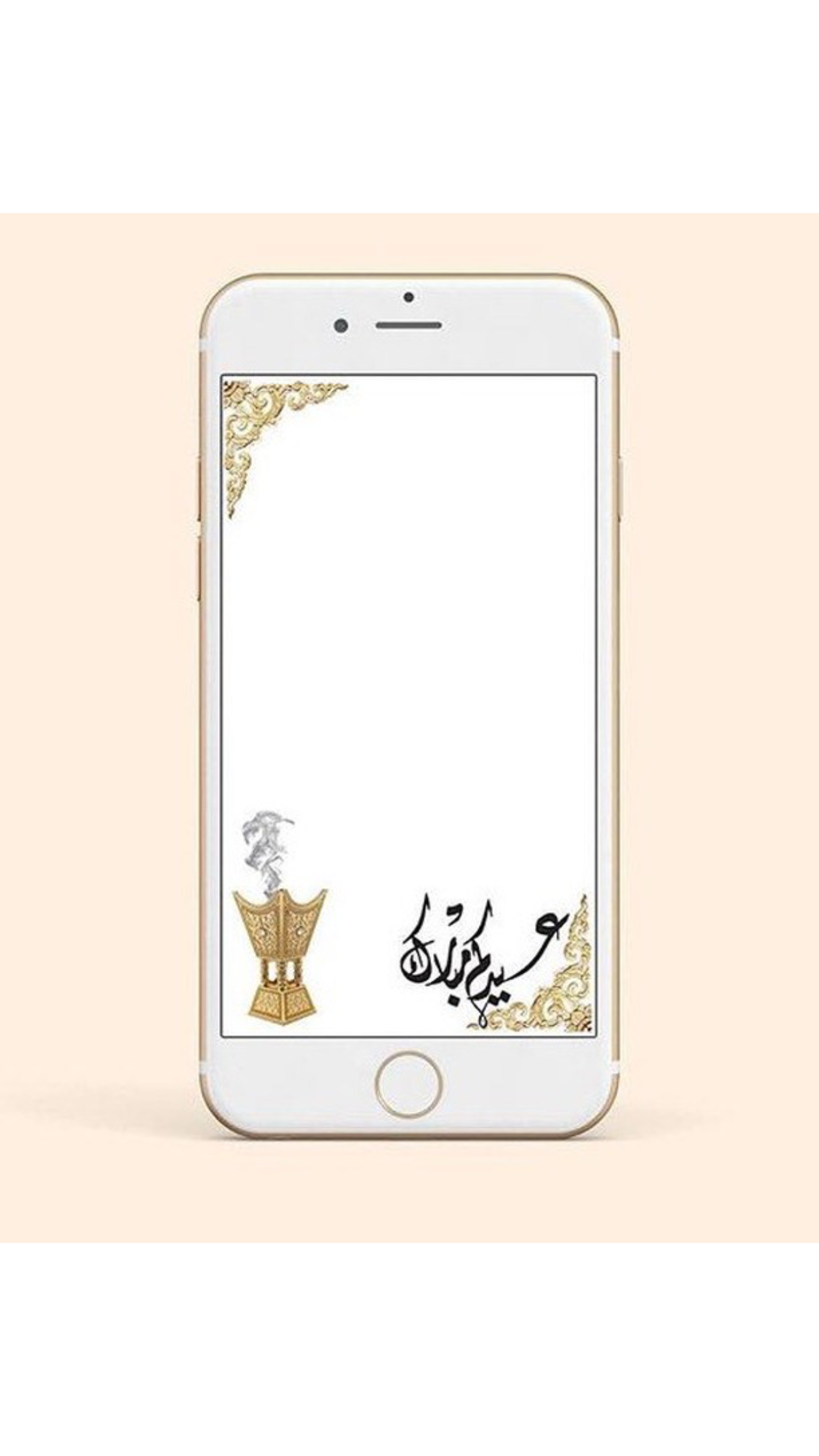 Pin By Marim On Art Snapchat Filter Design Snapchat Filters Snap Filters