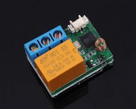 ESP8266 wifi relay iot switch relay APP/Touch Control   WiFi