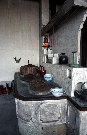 14+ Sun asian kitchen info