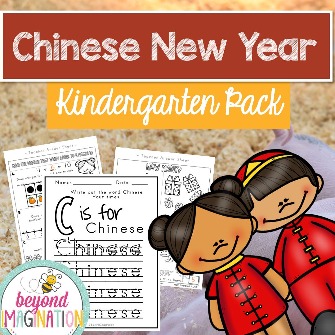 Chinese New Year Kindergarten