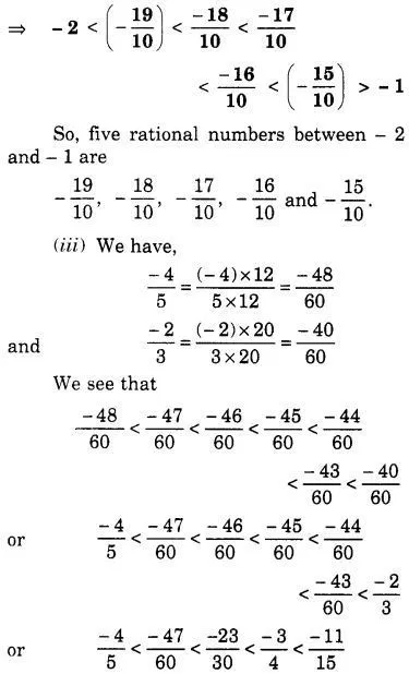 NCERT Solutions for Class 7 Maths Chapter 9 Rational