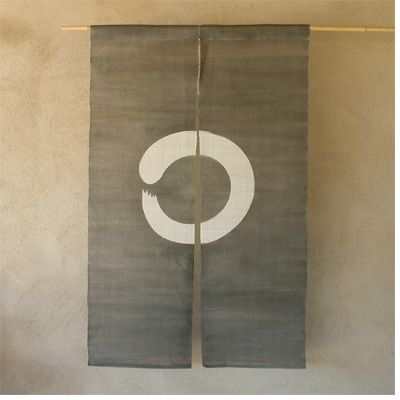 Japanese Noren The Japanese Hang Split Curtains Called Noren In