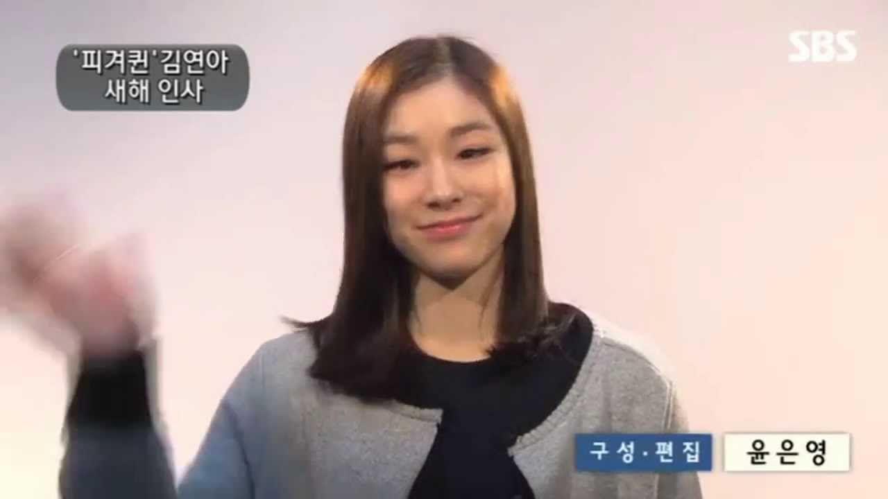 SBS 20140101 생생영상 '피겨퀸' 김연아 새해 인사