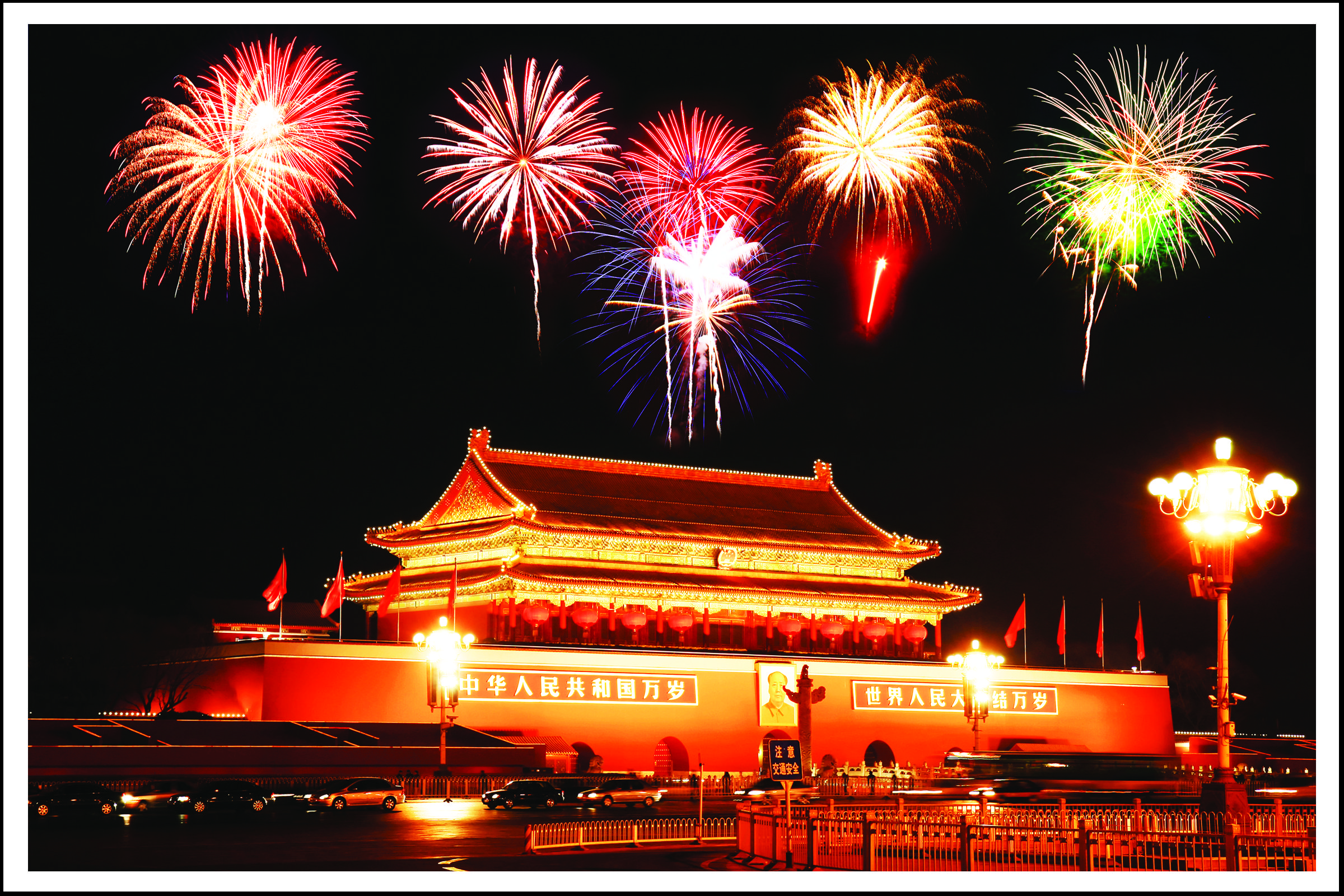 ancient chinese invention fireworks chinese fireworks on great wall chinese restaurant id=66901