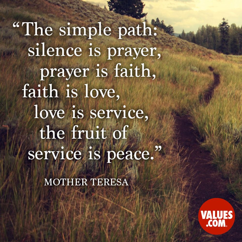 An inspirational quote by Mother Teresa from Values.com