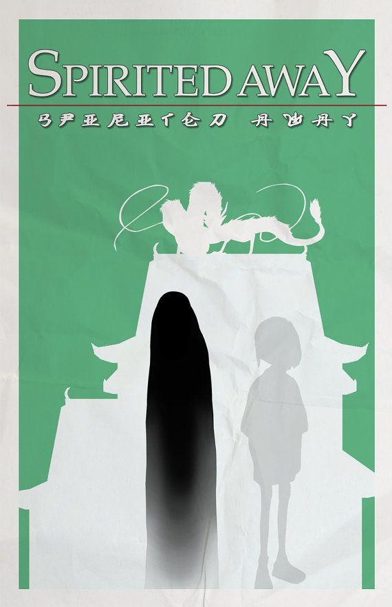 Spirited Away 11x17 Minimalist Poster