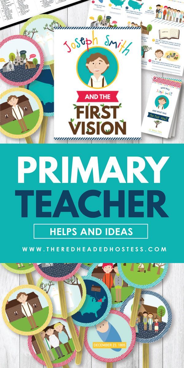 2017 LDS Primary Teacher Helps and Ideas - Sunbeams, Junior Primary ...