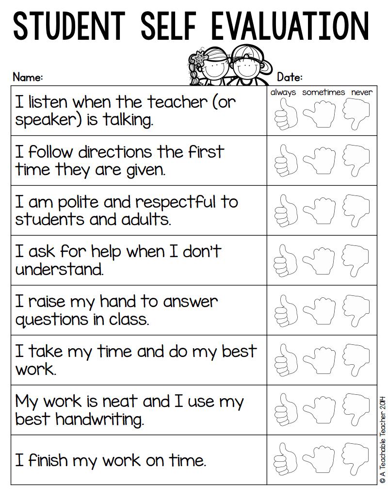 parent teacher conference forms from a teachable teacher pdf