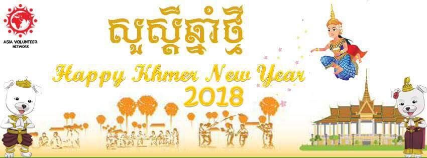 Happy Khmer New Year 2018 Holiday For 3 Days Khmer New Year