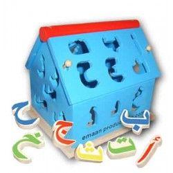 Maison En Bois Alphabet Arabe Learning