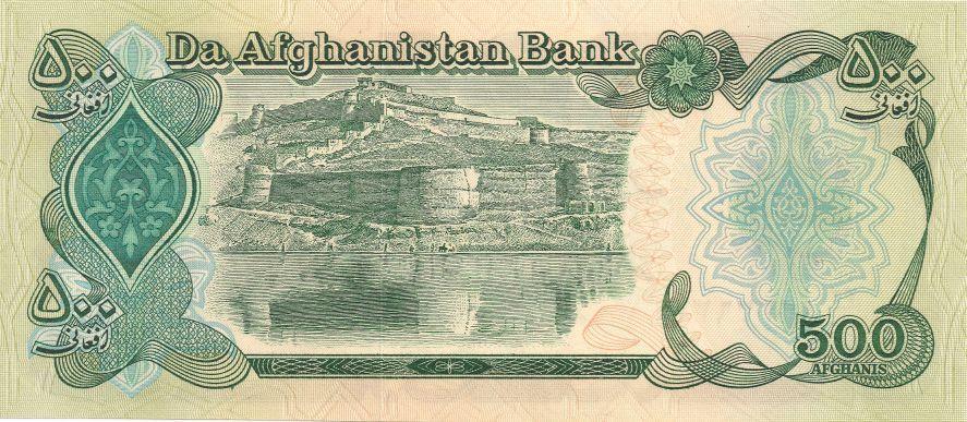 Wertseite: Geldschein-Asien-Afghanistan-Afghani-500-۱۳۷۰