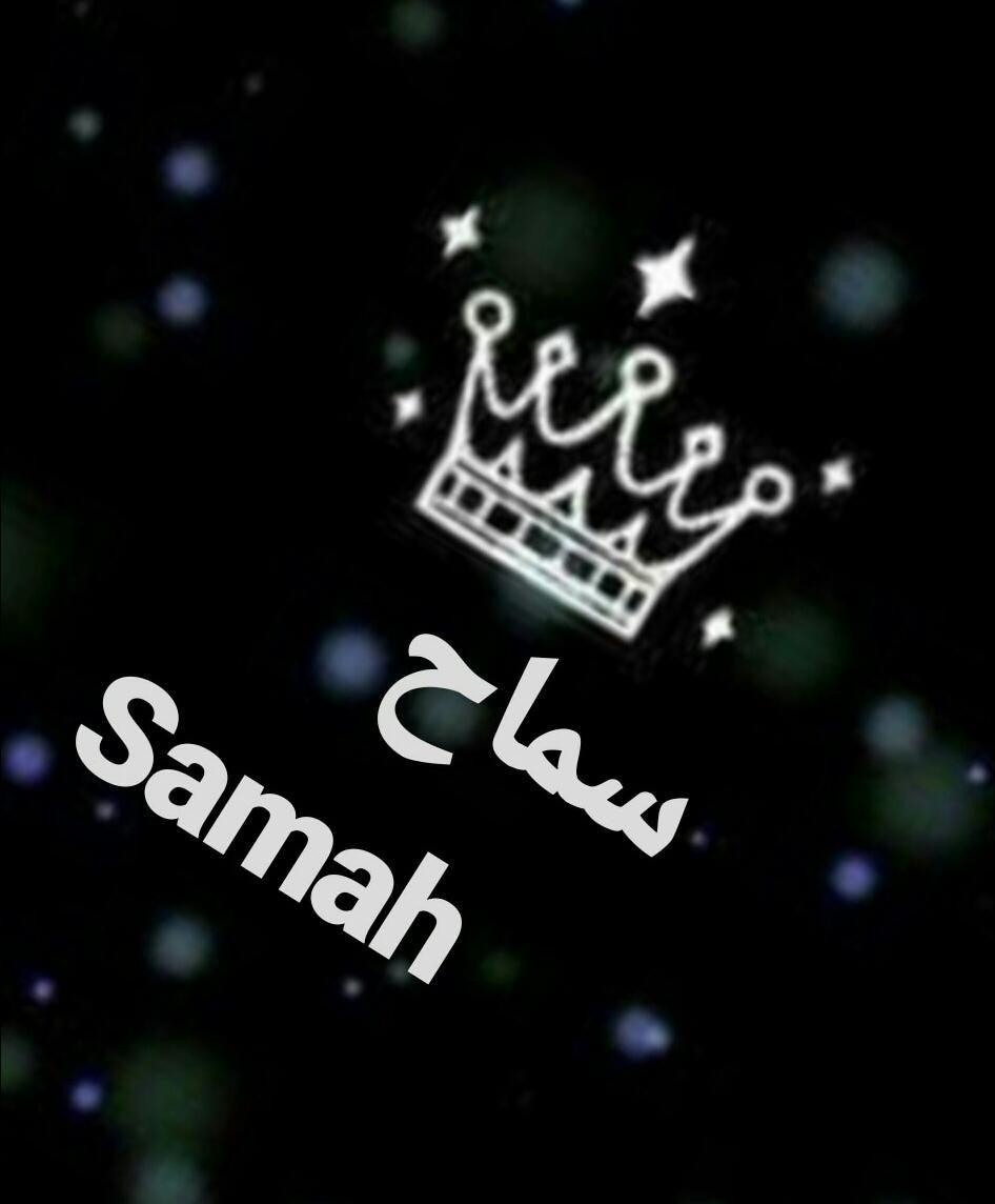 صور اسم حمودي مزخرف بطاقات وخلفيات لاسم حمودى للعتاب والحزن والفرحة