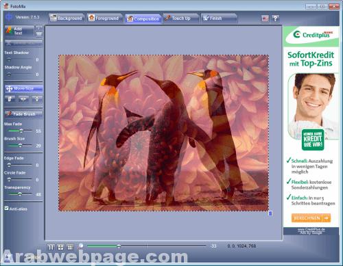 تحميل برنامج دمج الصور والكتابة عليها للكمبيوتر Fotomix الصفحة العربية Merge Images Image Pandora Screenshot