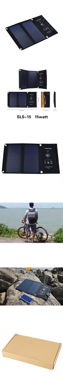 5v 15w foldable solar panel charger portable solar battery dual usb