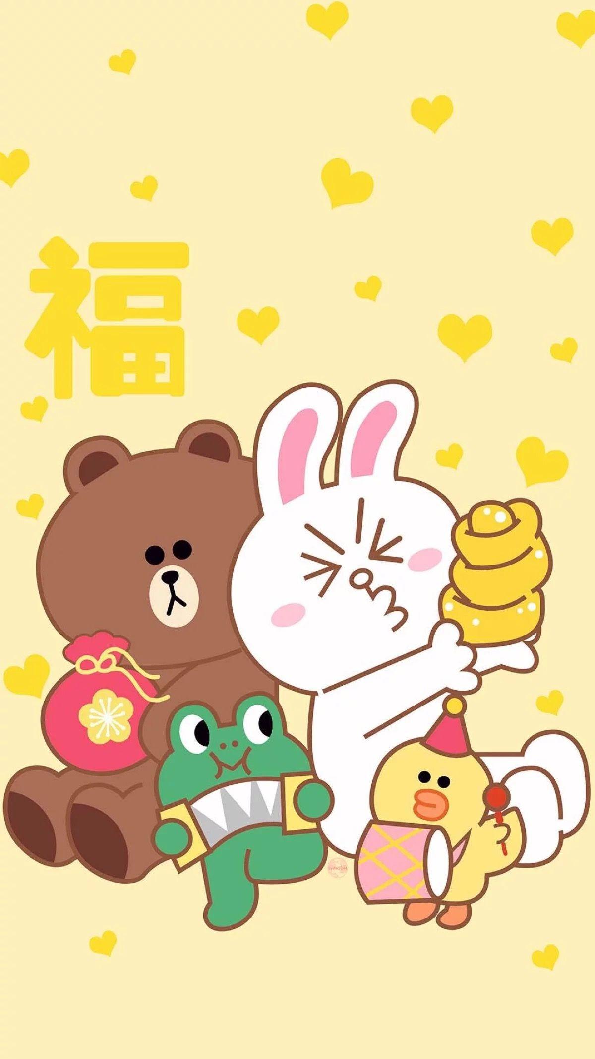 Pin Oleh Lisa Chan Di Wallpaper Line Beruang Coklat Wallpaper Lucu Lucu