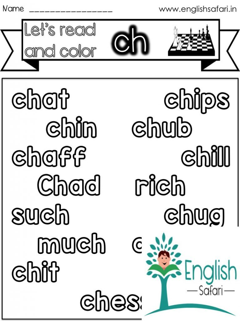 Digraphs And Blends Words Worksheets Free Www Worksheetsenglish Com Blend Words Digraph Words Consonant Words [ 1024 x 768 Pixel ]