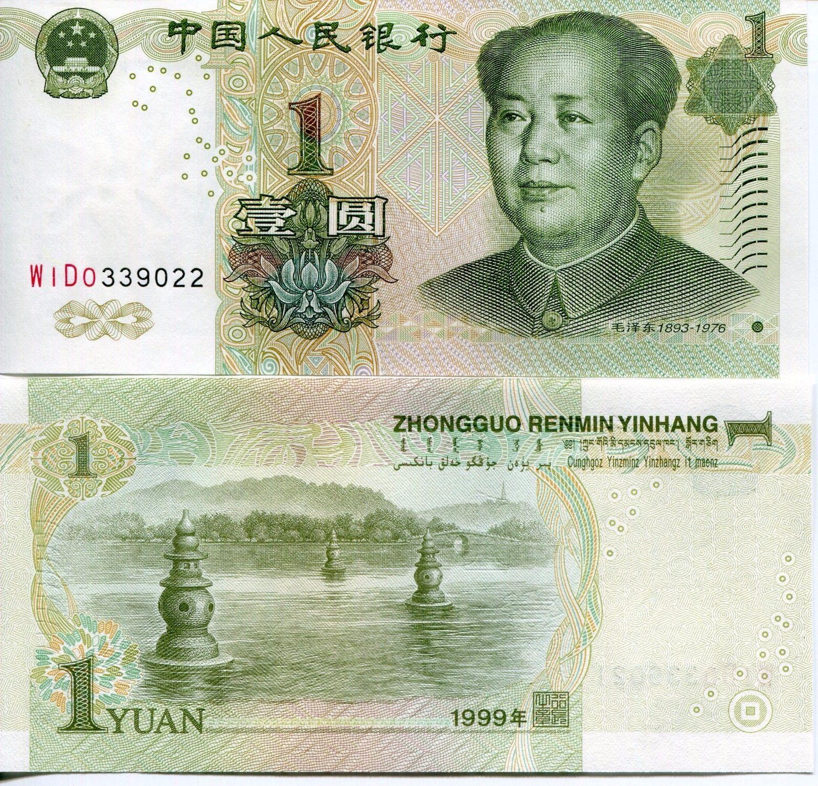 China Paper Money 10 Yuan NEW 1999 Mao Zedong UNC