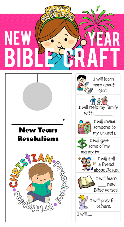 New Years Bible Craft Holiday Printables Bible Crafts Bible