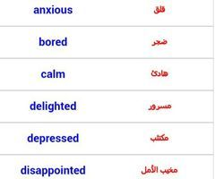 Personal adjectives  learn English English to Arabic