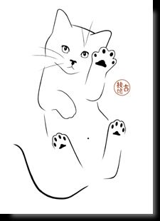 Cartes Postales D Art Felines Drawing Cat Art Drawings A Art