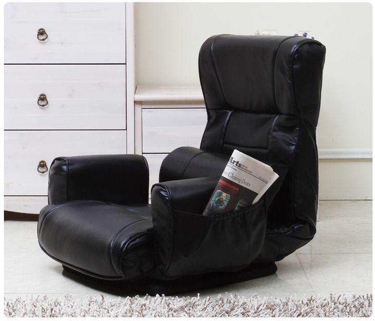 Black New Floor Chair Zaisu Legless Armchair Seat