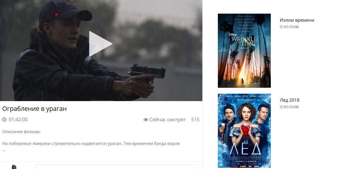 Как скачать фильмы на планшет youtube.