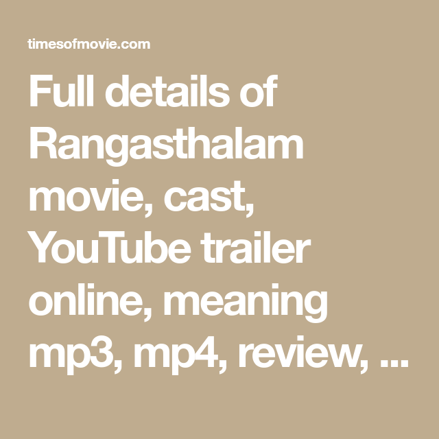 hdrip meaning