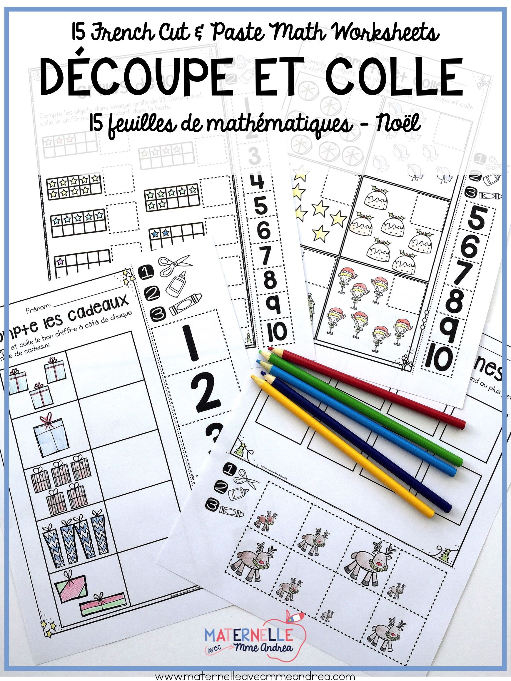 15 Christmas Themed Cut And Paste No Prep Math Worksheets En Francais Perfect For Substitutes