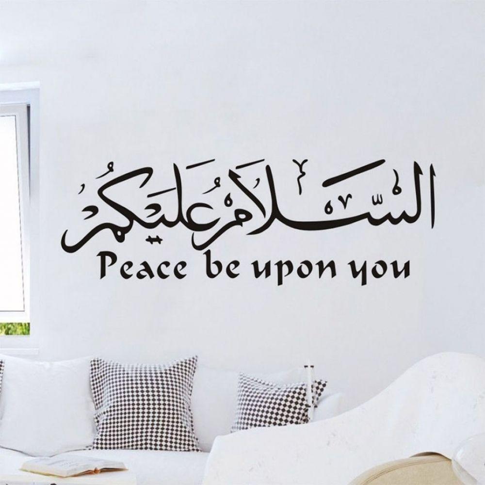 Arabic Muslim Islamic Wall Stickers Vinyl Art Home Decor Living Room Bedroom