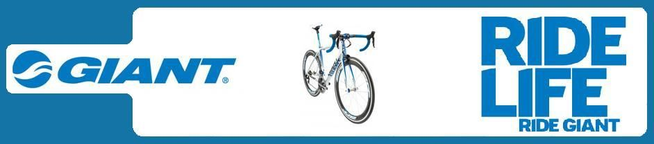 giant bicycles logos | The 2012 Bicycles Have Arrived | Newcastle Bike Specialists - Hadley ...