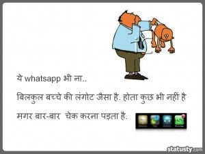 Statustycom Have More Fun Images Like Best Funny Quotes In Hindi