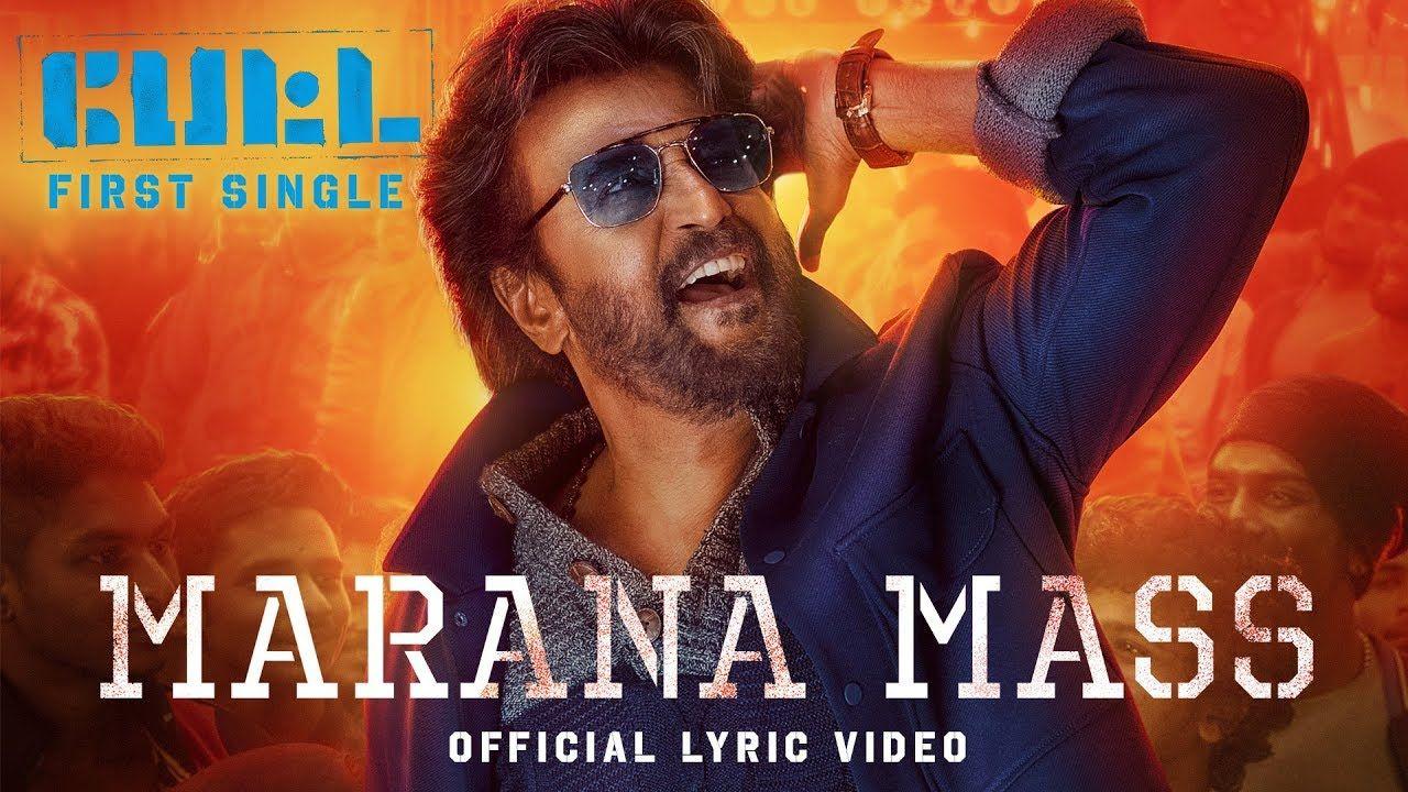 Marana Mass Lyric Video Petta Superstar Rajinikanth