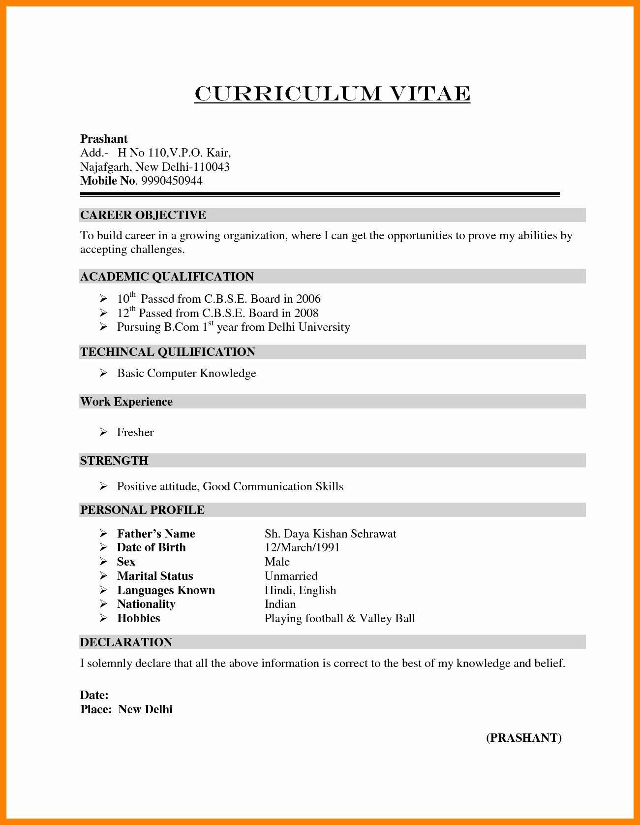 Mba Finance Fresher Resume format Inspirational Resume