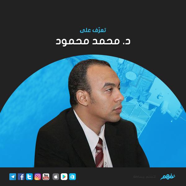 الدكتور محمد محمود إبراهيم خبير تصميم الأقمار الصناعية وهندسة الفضاء شغل منصب خبير هندسة الفضاء ومدير مشروع إعداد دراسات القمر الصناع Places To Visit Visiting