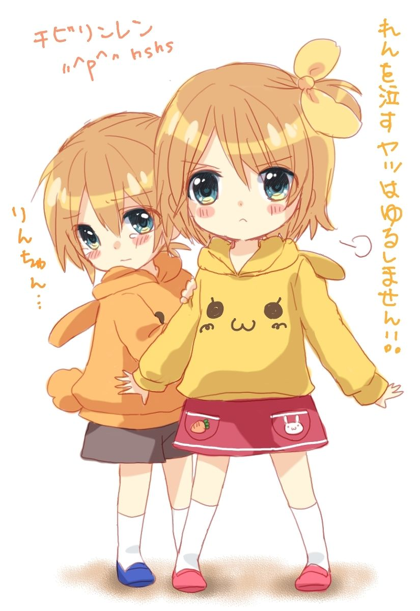 Kagamine Rin and Len by うーたん※ツィッター始めました on pixiv
