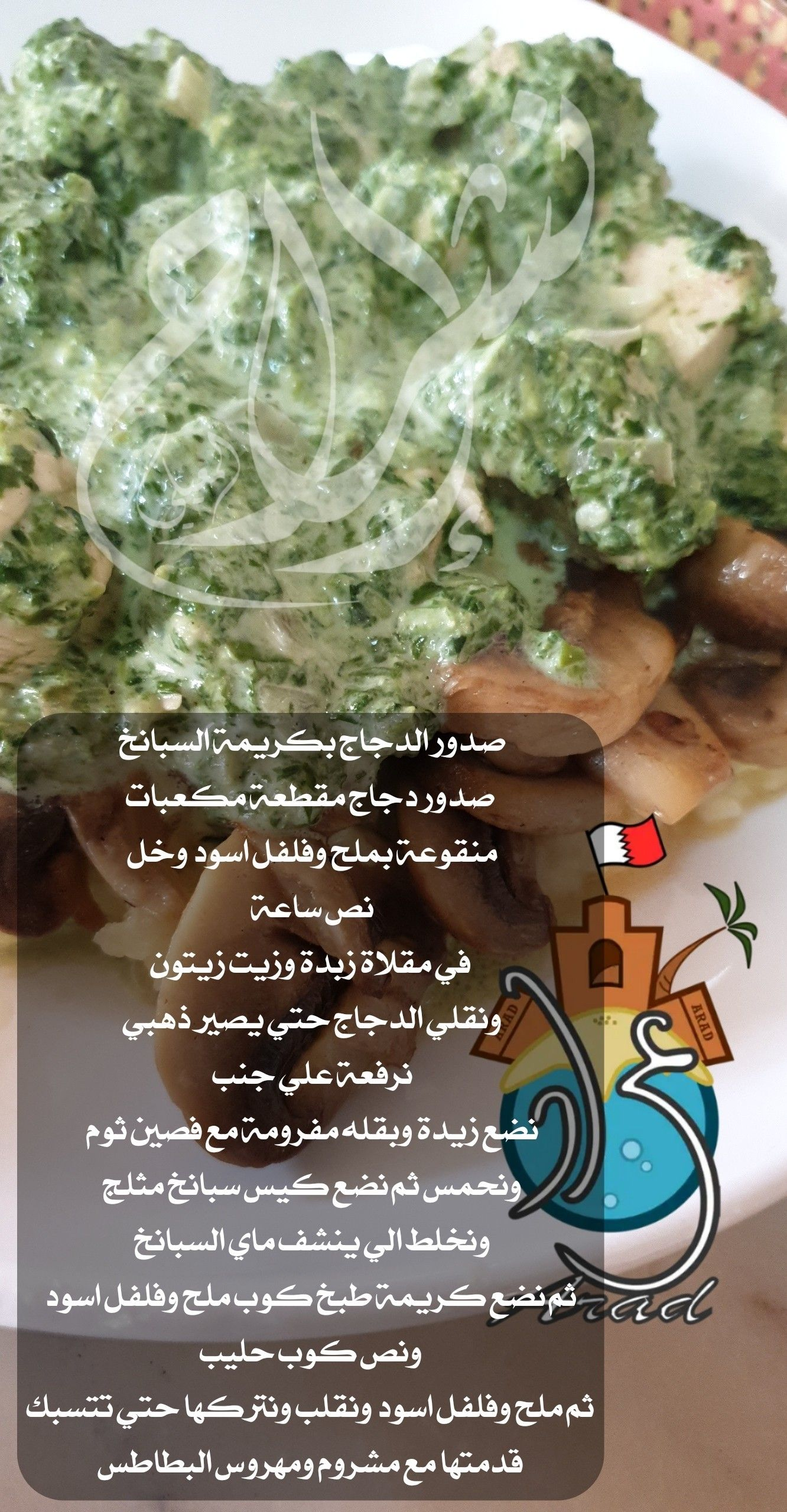 Pin By نوران ايمن On طبخ من تجميعي Arabic Food Yummy Food Cooking Recipes