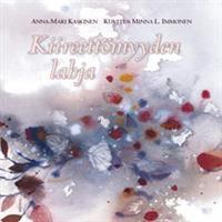 Kiireettömyyden lahja, Kirjapaja, 2014