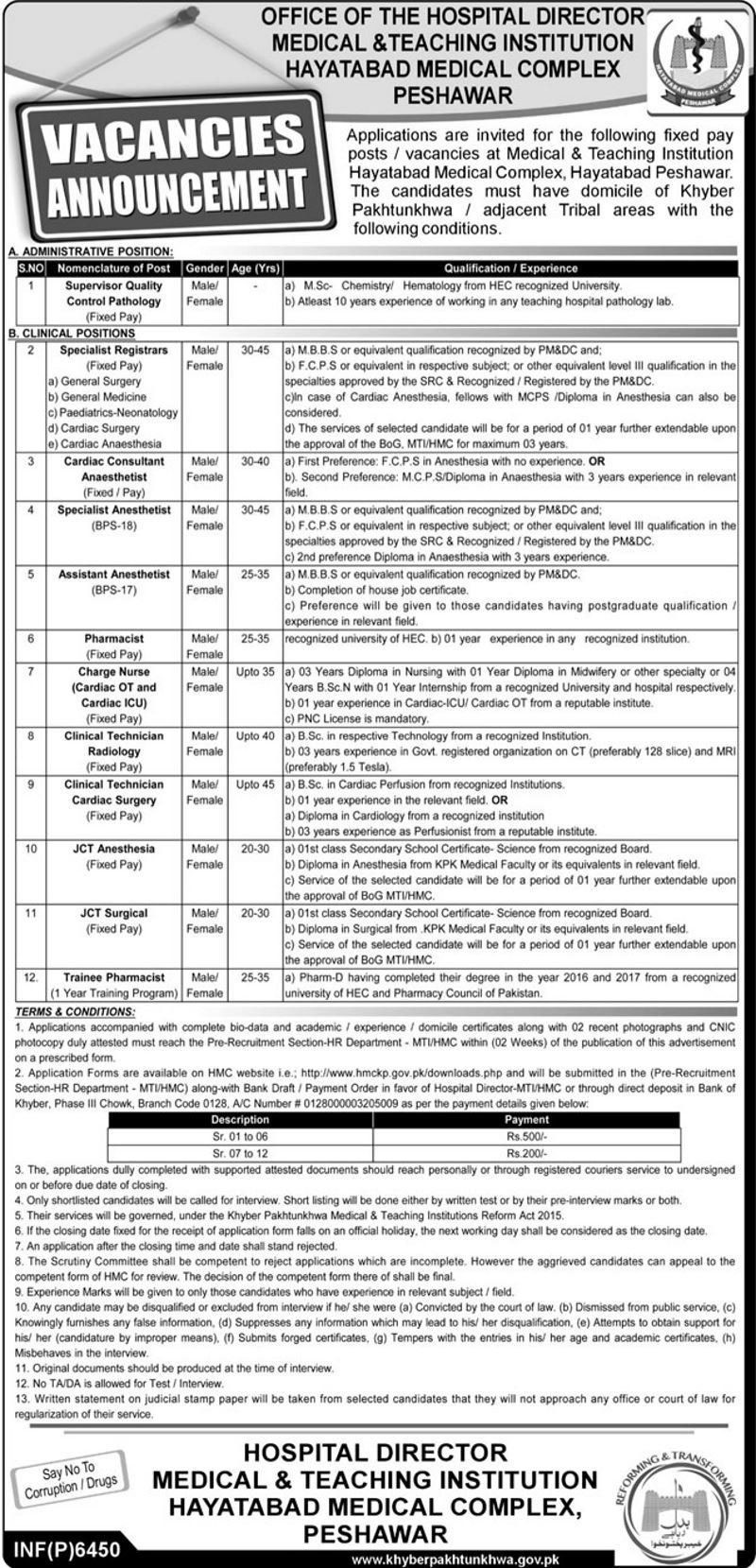 Hayatabad Medical Complex Jobs  In Peshawar For Specialist