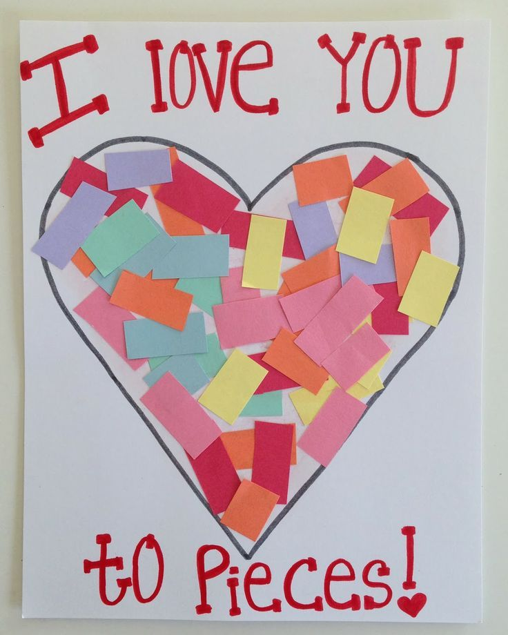 I Love You To Pieces Valentine February Valentine Day Crafts