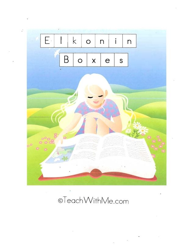 Free elkonin word box templates kindergarten materials free elkonin word box templates for phonemic awareness into which box does the letter sound go spiritdancerdesigns Gallery