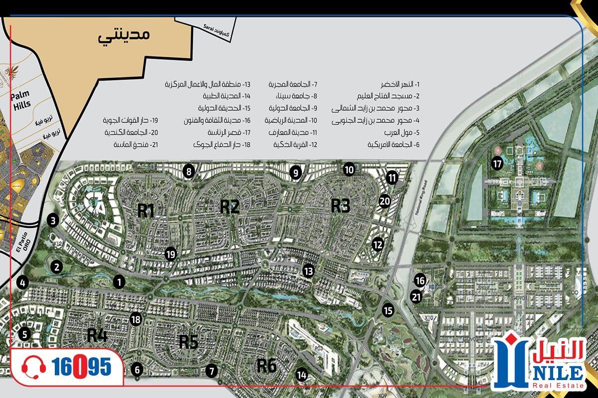 العاصمة الادارية الجديدة2018 النيل العقارية Egypt Lof City