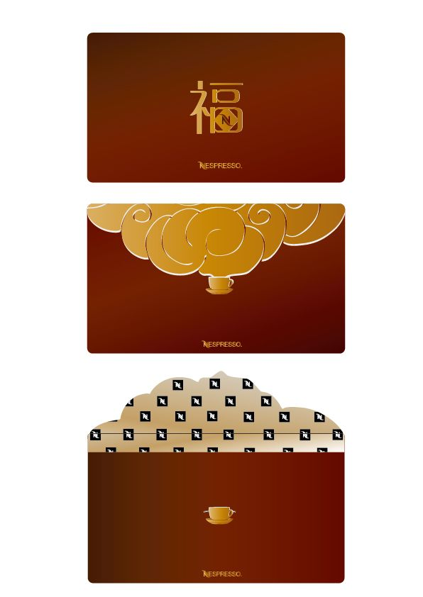 products nespresso red packet on behance print. Black Bedroom Furniture Sets. Home Design Ideas