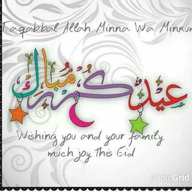 Pin by far yusuf on pinterest eid greetings islam ramadan m4hsunfo Images