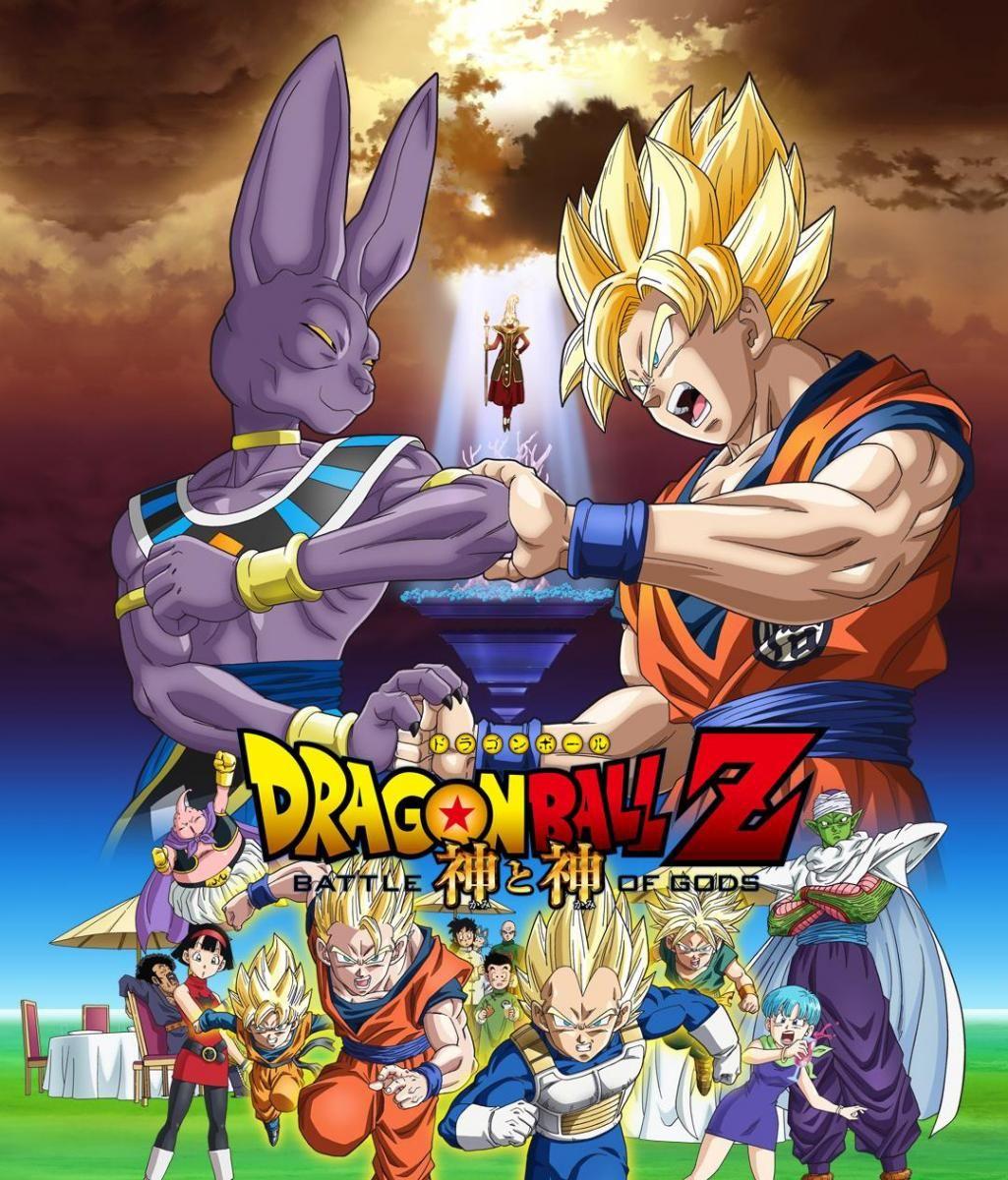 Dragon Ball La Batalla De Los Dioses Con Imagenes Peliculas De