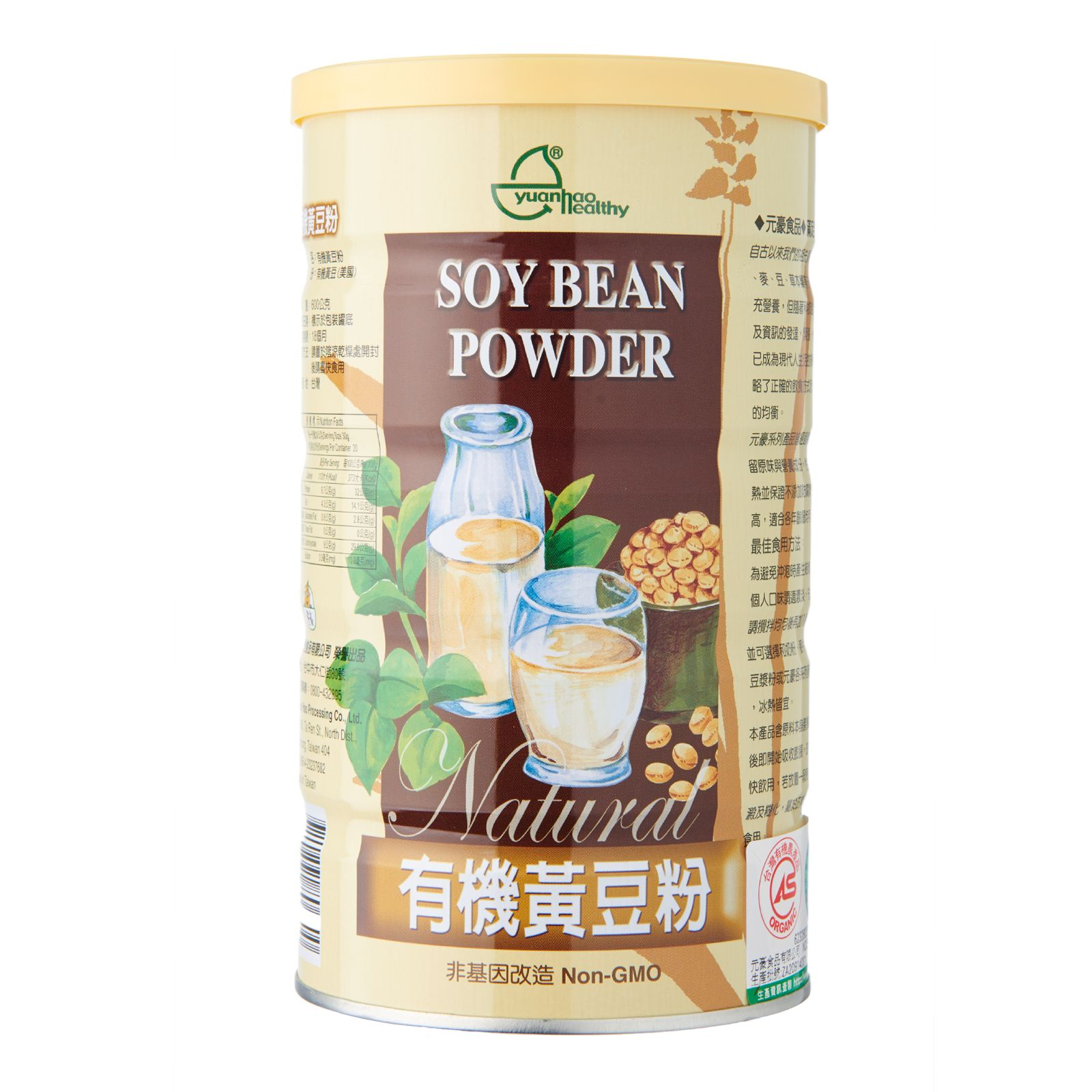 Yuan Hao Beverages Soy Bean Powder Redmart Online Grocery Shopping Grocery Online Grocery