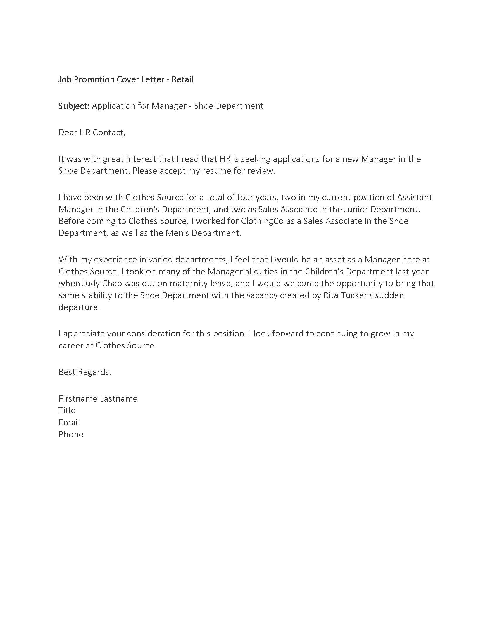resume cover letter for job promotion