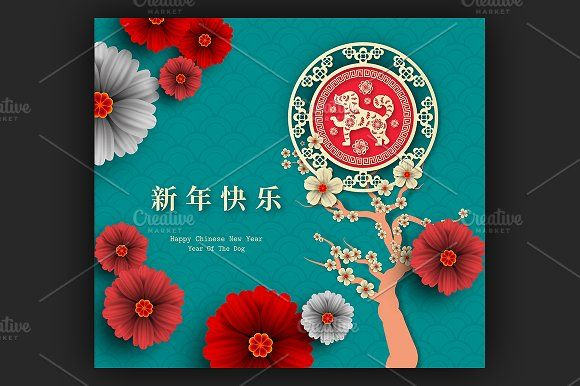 2018 Chinese New Year card Pinterest Greeting card template