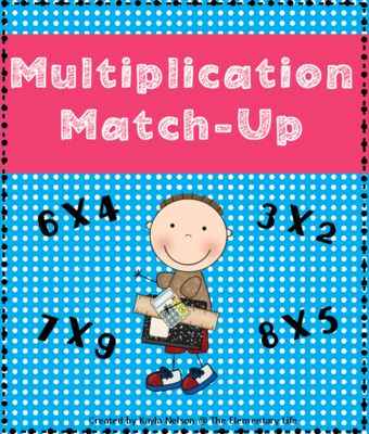 FREE Multiplication Match Center from The Elementary Life on ...