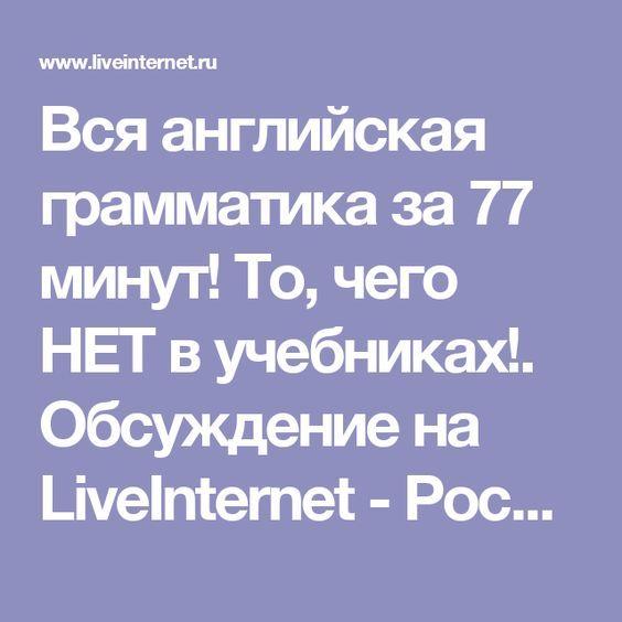 Jquery учебник для начинающих pdf книга » блог. Artkiev design.