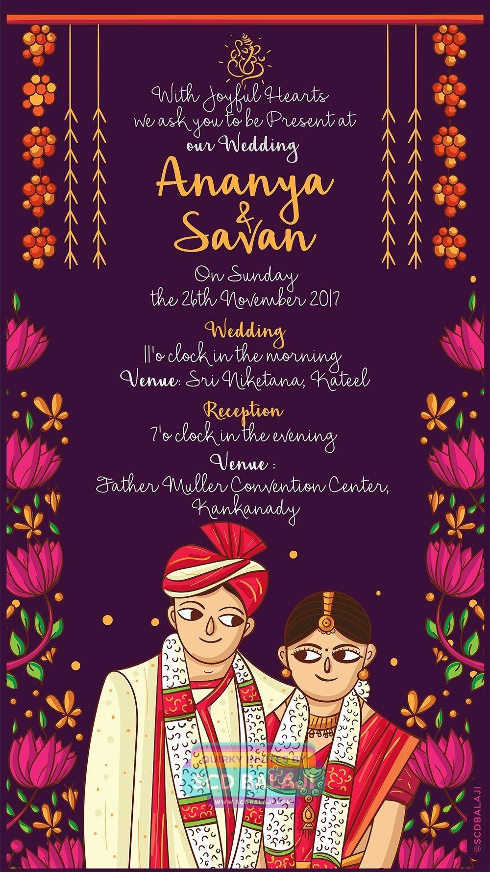 Mohan And Naresh Digital Wedding Invitations Indian Wedding Invitation Cards Creative Wedding Invitations Design